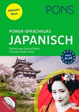 Abbildung von PONS Power-Sprachkurs Japanisch in 4 Wochen | 1. Auflage | 2017 | beck-shop.de