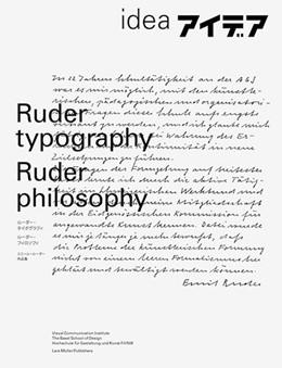 Abbildung von Schmid | Ruder Typography-Ruder Philosophy | 2017 | IDEA No. 333