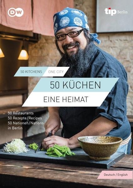 50 KÜCHEN, EINE HEIMAT/ 50 KITCHENS, ONE CITY, 2017 | Buch (Cover)