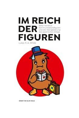 Abbildung von Wilde | Im Reich der Figuren | 2018 | Meta-narrative Kommunikationsf...