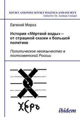 Abbildung von Moroz | Istoriia