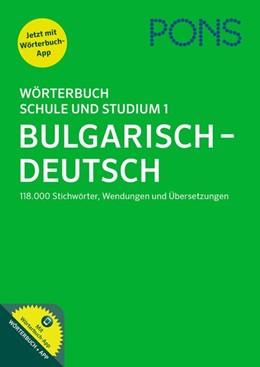 Abbildung von PONS Wörterbuch für Schule und Studium 1. Bulgarisch-Deutsch | 2017 | 118 000 Stichwörter, Wendungen...