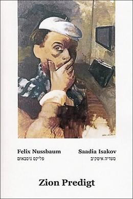 Abbildung von Isakov / Nussbaum | Zion Predigt | 1. Auflage | 2017 | beck-shop.de