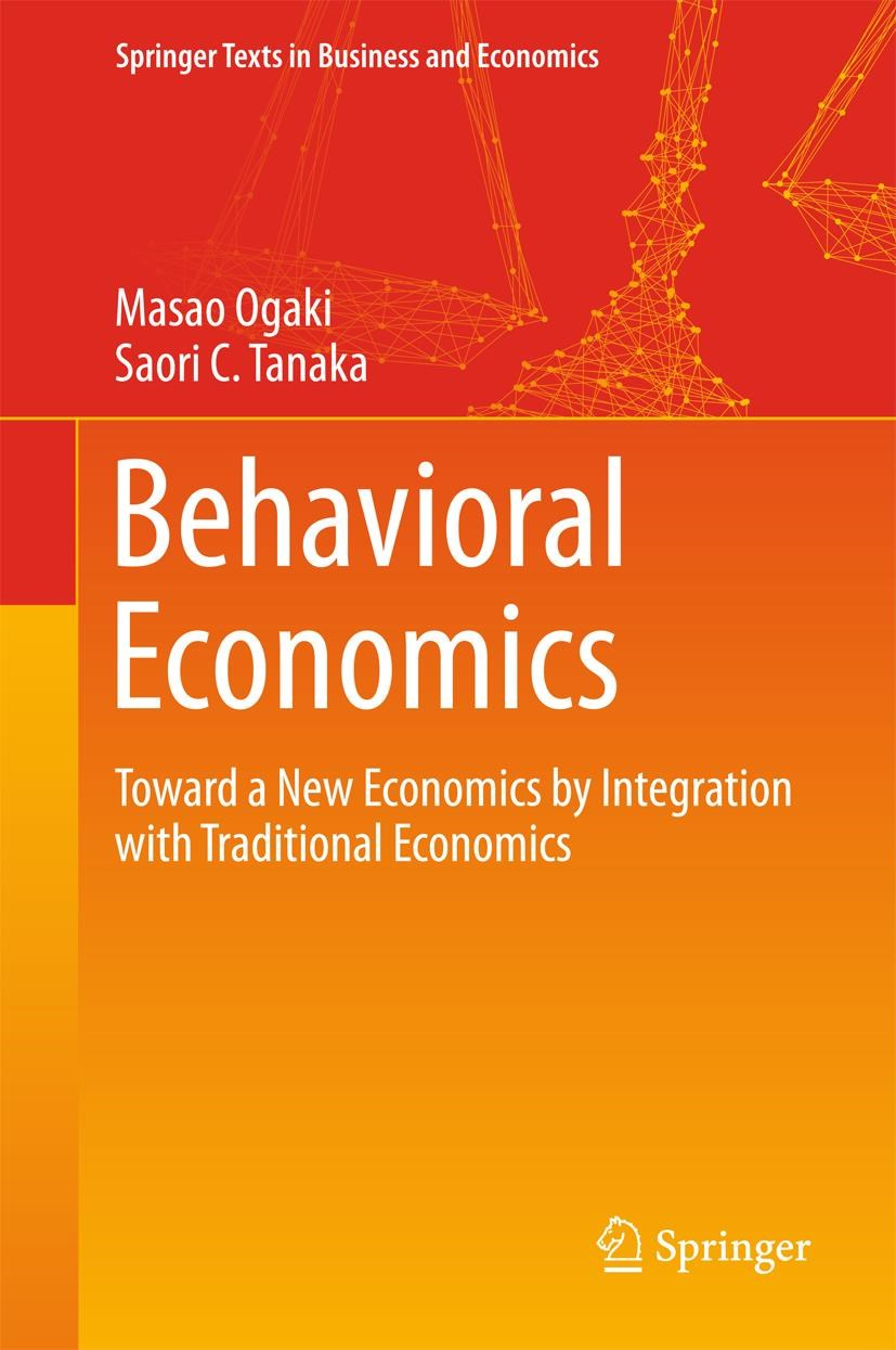 Behavioral Economics | Ogaki / Tanaka, 2017 | Buch (Cover)