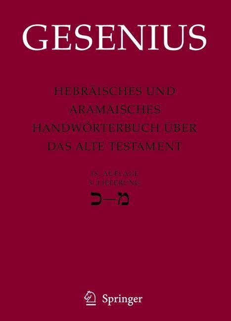 Abbildung von Gesenius / Donner | Hebräisches und Aramäisches Handwörterbuch über das Alte Testament | 18. Aufl. | 2004