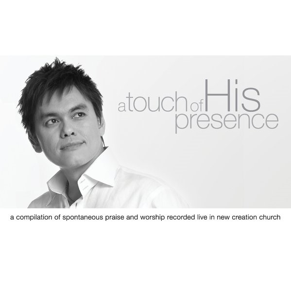 A Touch of His Presence, 2017 (Cover)