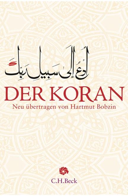 Cover: , Der Koran