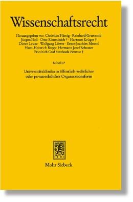 Abbildung von Löwer | Universitätsklinika in öffentlich-rechtlicher oder privatrechtlicher Organisationsform | 1., Aufl. | 2006 | 17