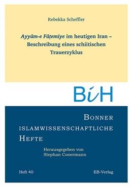 Abbildung von Scheffler | Ayyam-e Fatemiye im heutigen Iran - Beschreibung eines schiitischen Trauerzyklus | 2017