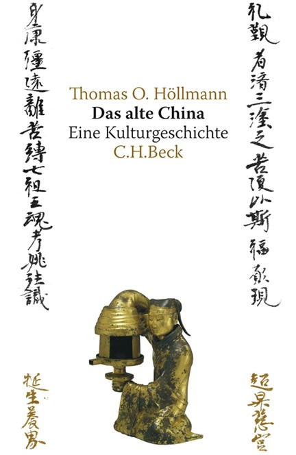 Cover: Thomas O. Höllmann, Das alte China