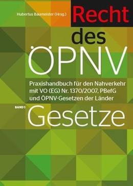 Abbildung von Baumeister | Handbuch Recht des ÖPNV | 1. Auflage | 2013
