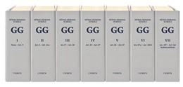 Abbildung von Maunz / Dürig | Grundgesetz | 89. Auflage | 2020