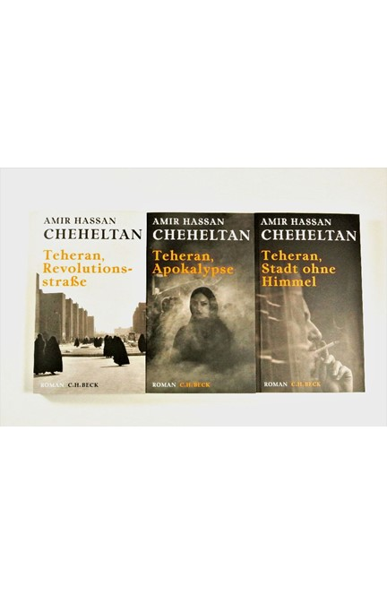 Cover: Amir Hassan Cheheltan, Die Teheran-Trilogie