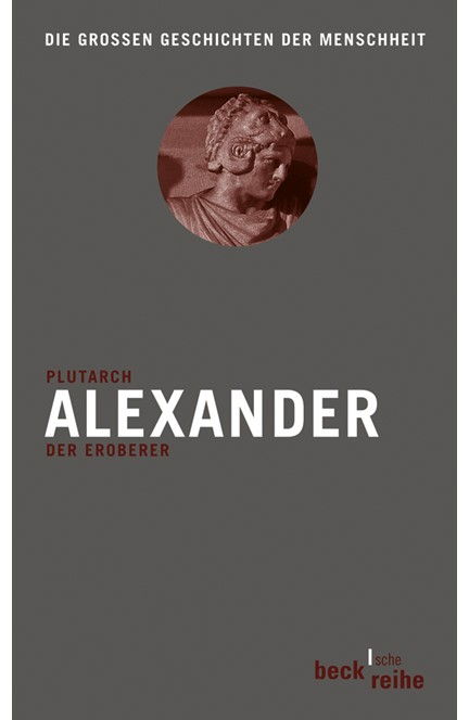 Cover: , Alexander