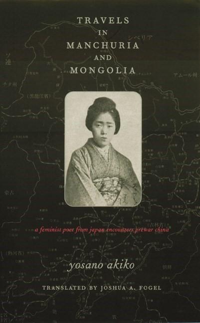 Abbildung von Yosano   Travels in Manchuria and Mongolia   2001