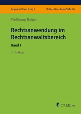 Abbildung von Boiger | Rechtsanwendung im Rechtsanwaltsbereich I | 2., bearbeitete Auflage | 2018