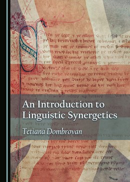Abbildung von Dombrovan | An Introduction to Linguistic Synergetics | 2018
