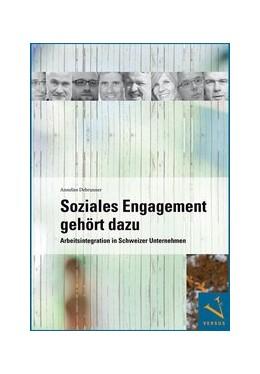 Abbildung von Debrunner | Soziales Engagement gehört dazu | 1. Auflage | 2017 | beck-shop.de