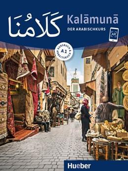 Abbildung von Krasa / Ghalayini | Kalamuna A1. Der Arabischkurs / Kursbuch + Arbeitsbuch | 1. Auflage | 2018 | beck-shop.de