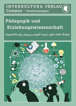 Abbildung von Studienwörterbuch für Pädagogik | 1. Auflage | 2020 | beck-shop.de