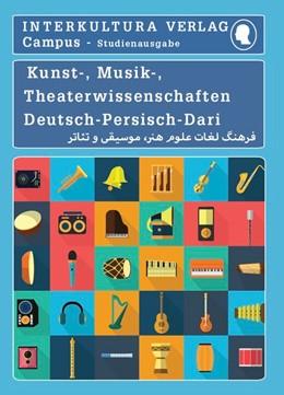 Abbildung von Interkultura Studienwörterbuch für Kunst-, Musik- und Theaterwissenschaften | 1. Auflage | 2021 | beck-shop.de