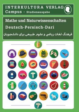 Abbildung von Studienwörterbuch für Mathematik und Naturwissenschaften   2018   Deutsch-Persisch / Persisch-De...