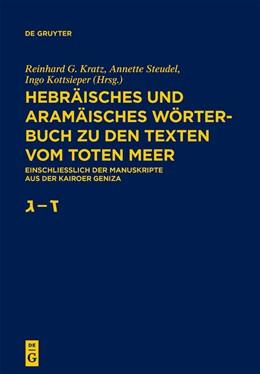 Abbildung von Kratz / Steudel | Gimmel – Zajin | 1. Auflage | 2018 | beck-shop.de