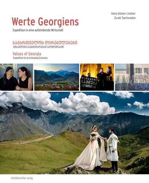 Werte Georgiens | Lindner / Tsertsvadze | 1. Auflage, 2018 | Buch (Cover)