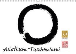 Abbildung von Krause | Asiatische Tuschmalerei (Wandkalender 2019 DIN A3 quer) | 4. Edition 2018 | 2018 | Handgemalte Tuschbilder in asi...