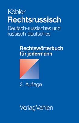 Abbildung von Köbler | Rechtsrussisch | 2. Auflage | 2008 | beck-shop.de