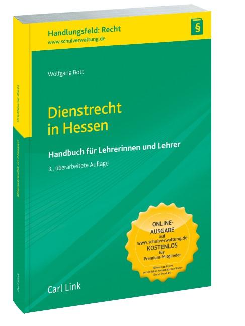 Dienstrecht in Hessen   Bott   3. Auflage 2018, 2018   Buch (Cover)