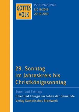 Abbildung von Hartmann / Thome | Gottes Volk LJ C8/2019 | 1. Auflage | 2019 | beck-shop.de
