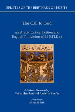 Abbildung von The Call to God   2019   An Arabic Critical Edition and...