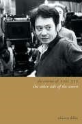 Abbildung von Dilley | The Cinema of Ang Lee | 2007