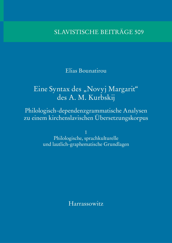 """Eine Syntax des """"Novyj Margarit"""" des A. M. Kurbskij   Bounatirou, 2018   Buch (Cover)"""