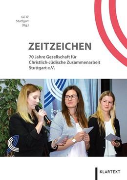 Abbildung von Zeitzeichen   2018   70 Jahre Gesellschaft für Chri...