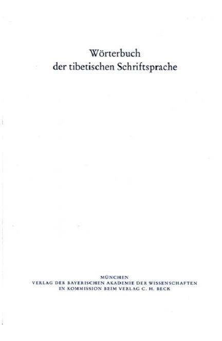 Cover: , Wörterbuch der tibetischen Schriftsprache - 40. Lieferung: 'na - nan