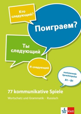 Abbildung von 77 kommunikative Spiele. Wortschatz und Grammatik - Russisch. Lehrerbuch + Online | 1. Auflage | 2018 | beck-shop.de