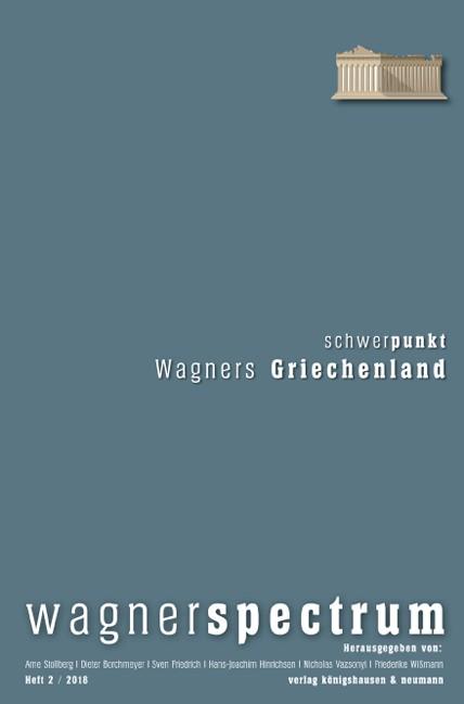 wagnerspectrum 2/2018 | Borchmeyer / Friedrich / Hinrichsen / Stollberg / Vazsonyi / Wißmann, 2018 | Buch (Cover)