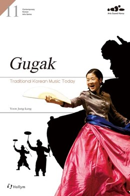 Abbildung von Yoon Jungkang   11. Gugak : Traditional Korean Music Today   2014