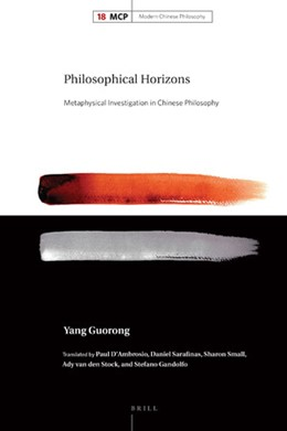Abbildung von Guorong | Philosophical Horizons | 2019 | Metaphysical Investigation in ... | 18