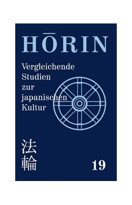 Abbildung von Matsumaru   Horin, Bd. 19 (2016)   2018   Vergleichende Studien zur japa...