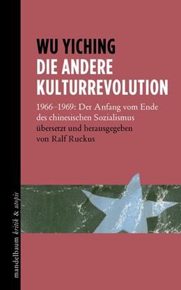 Abbildung von Yiching / Ruckus   Die andere Kulturrevolution   2019   1966-1969: Der Anfang vom Ende...