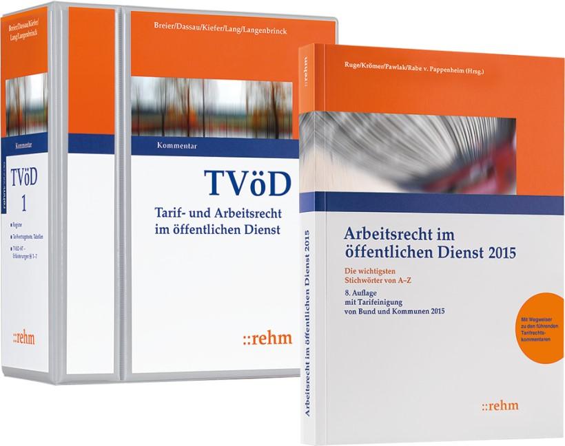 TVöD-Kommentar inkl. Lexikon Arbeitsrecht im ö.D. - ohne Aktualisierungsservice   Breier / Dassau / Kiefer / Lang / Langenbrinck   Loseblattwerk mit Aktualisierungen (Cover)