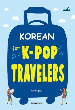 Abbildung von Ahn | Korean for K-POP Travellers | 2019 | with MP3 CD