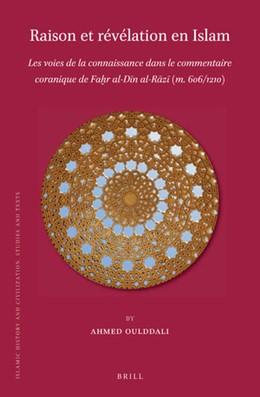 Abbildung von Oulddali | Raison et révélation en Islam: Les voies de la connaissance dans le commentaire coranique de FaHr al-Din al-Razi (m. 606/1210) | Approx. 386 pp. | 2019 | 156