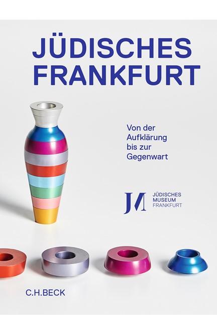 Cover: , Jüdisches Frankfurt