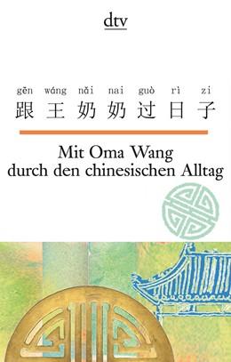 Abbildung von Ma | Mit Oma Wang durch den chinesischen Alltag | 1. Auflage | 2019 | beck-shop.de