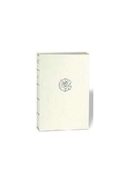 Abbildung von Herausgegeben von Caspar, Max | Johannes Kepler Gesammelte Werke • Broschierte Ausgabe, Band 15: Briefe III | 2. Auflage | 1995 | 1604-1607