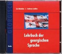 Lehrbuch der georgischen Sprache   Abuladze / Ludden, 2006 (Cover)